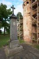 Церковь-крепость Св.Михаила на усадьбе Верес