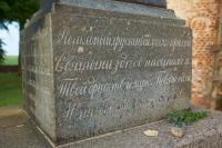 Церковь-крепость Св.Михаила �� ������� �����
